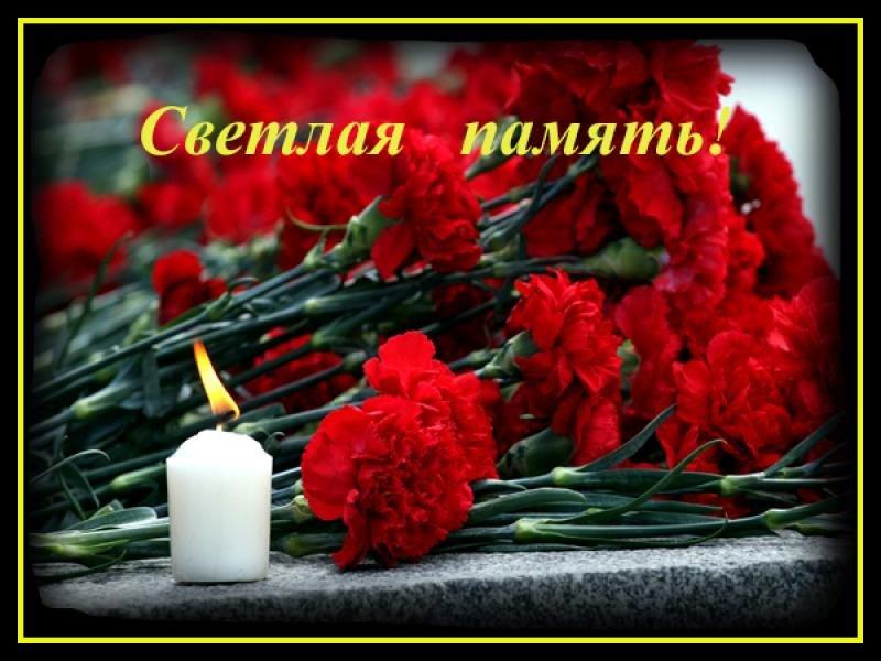 Днем рождения, картинка с соболезнованием о смерти друга