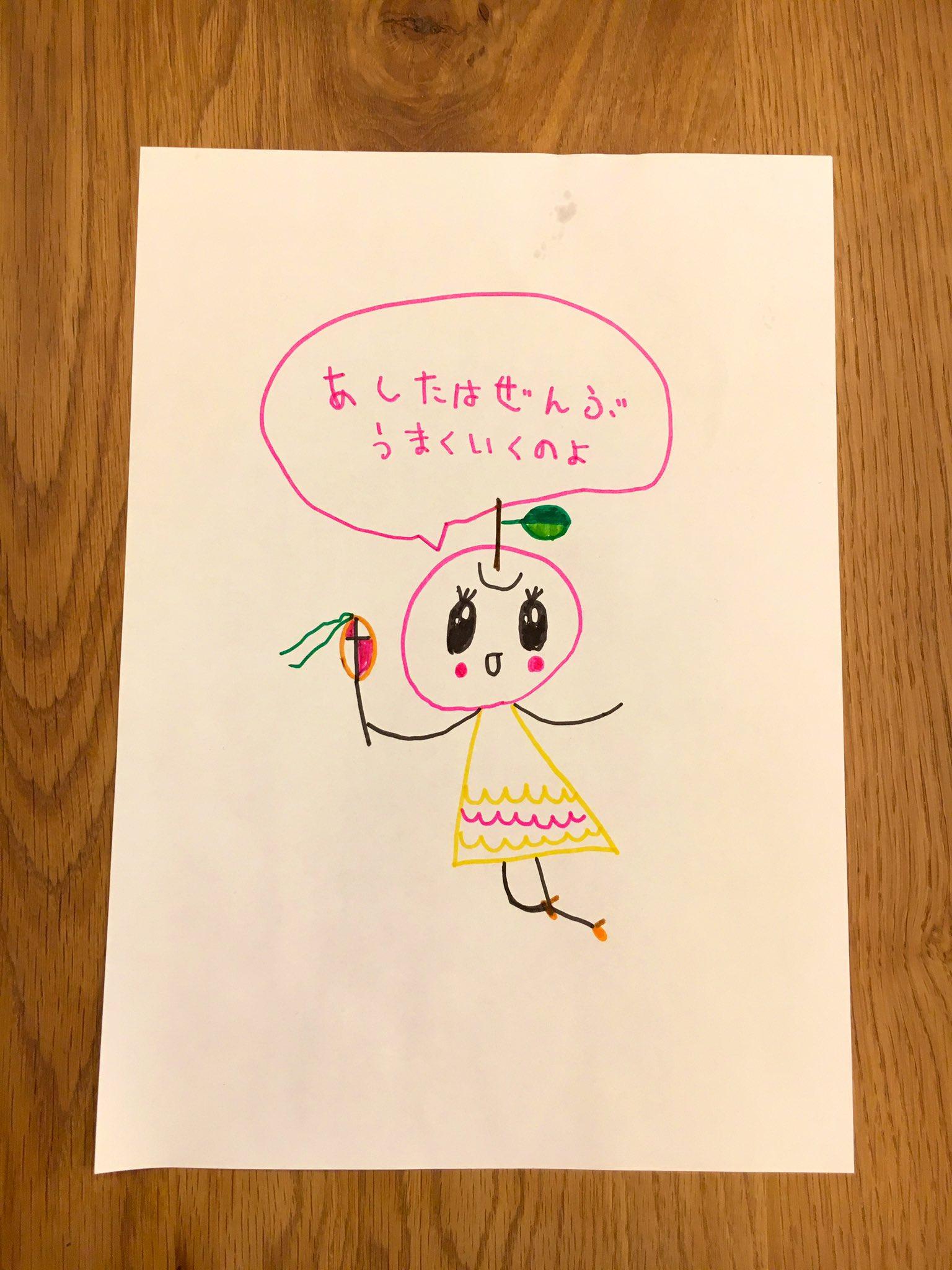 明日から学校か〜って言いながら次女が描いてた絵。