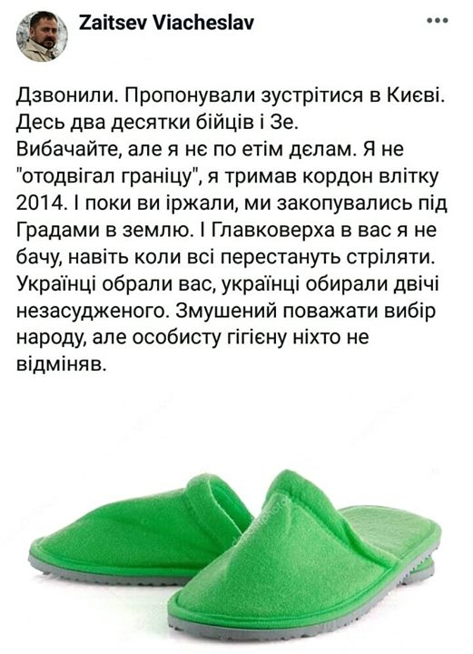 Команда Зеленского отрицает свою связь с организацией митинга под Радой 14 мая - Цензор.НЕТ 1615