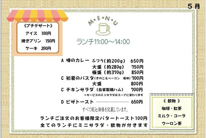 cafe_funakoshiの画像