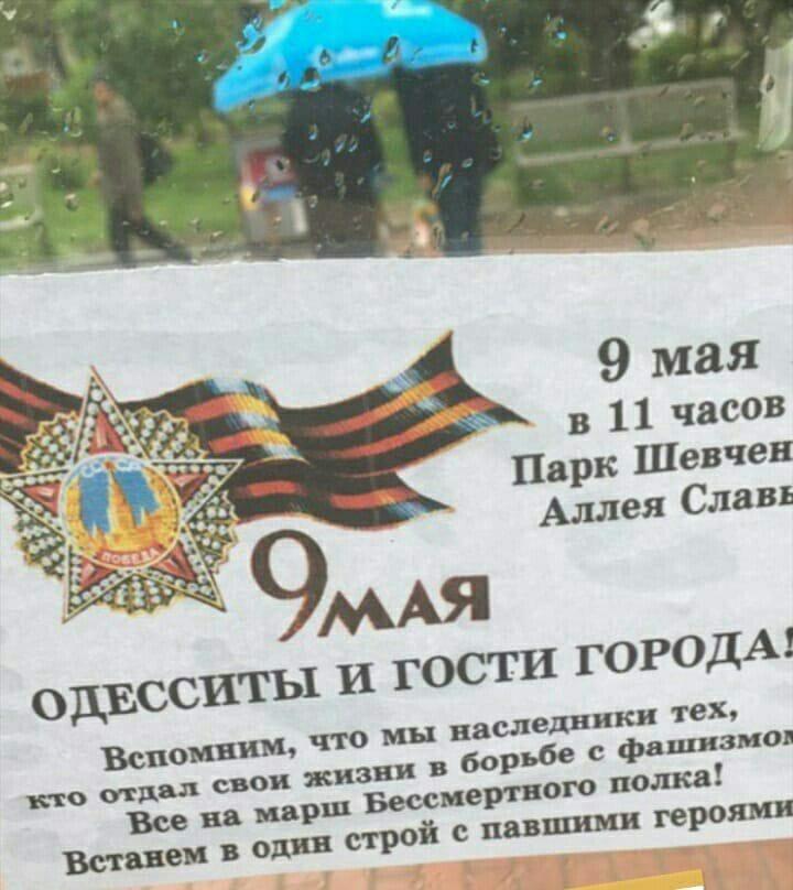 Иностранцев с георгиевскими лентами могут останавливать на границе Украины с запретом въезда на 3 года, - ГПСУ - Цензор.НЕТ 2250
