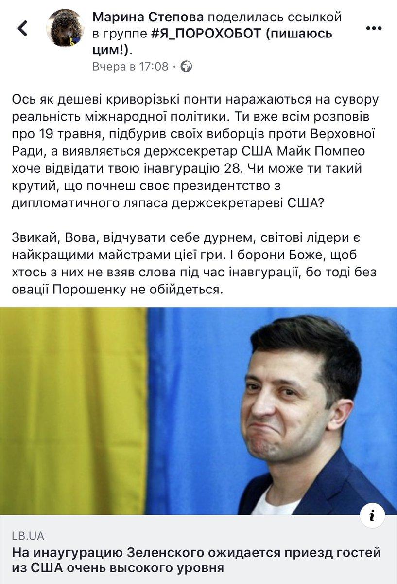 Помпео нагадав про жертви війни в Україні, кажучи про дії РФ на засіданні Арктичної ради - Цензор.НЕТ 6335