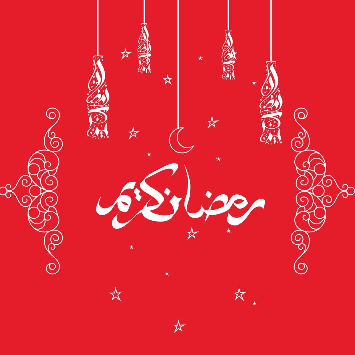 ينعاد عليكم الشهر ❤ #رمضان_كريم https://t.co/zzXx94eVKs