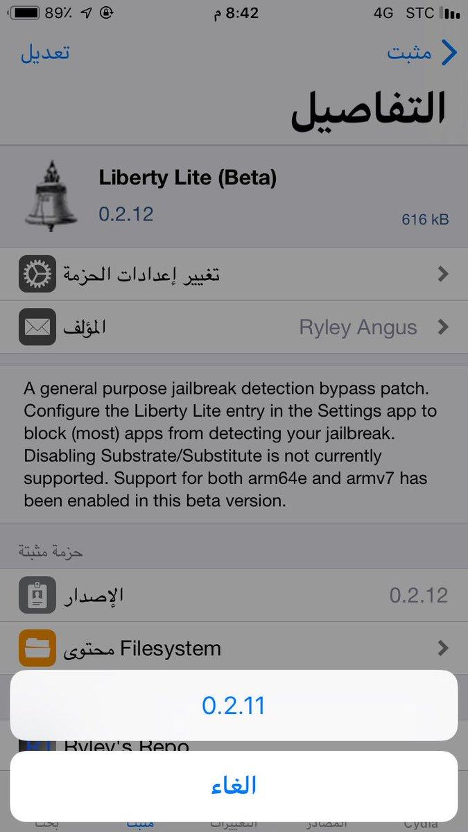 Liberty Lite Beta