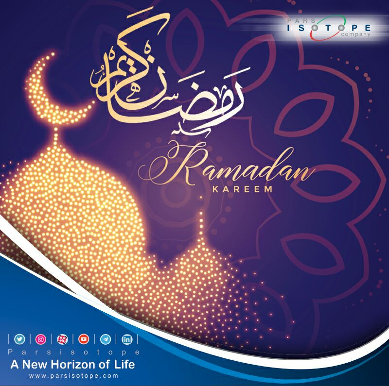 #Ramadan Is a month of Allah Whose begining is Mercy Whose middle is Forgiveness Whose end is Freedom from Fire