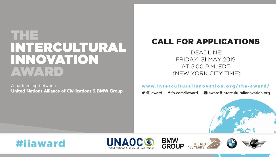 Call for applications for the Intercultural Innovation Award: Tell @UNAOC about your innovative & sustainable project that promotes intercultural dialogue & understanding. Details: https://t.co/3IWKdVSNx9 #iiaward https://t.co/czAHQzVlQK