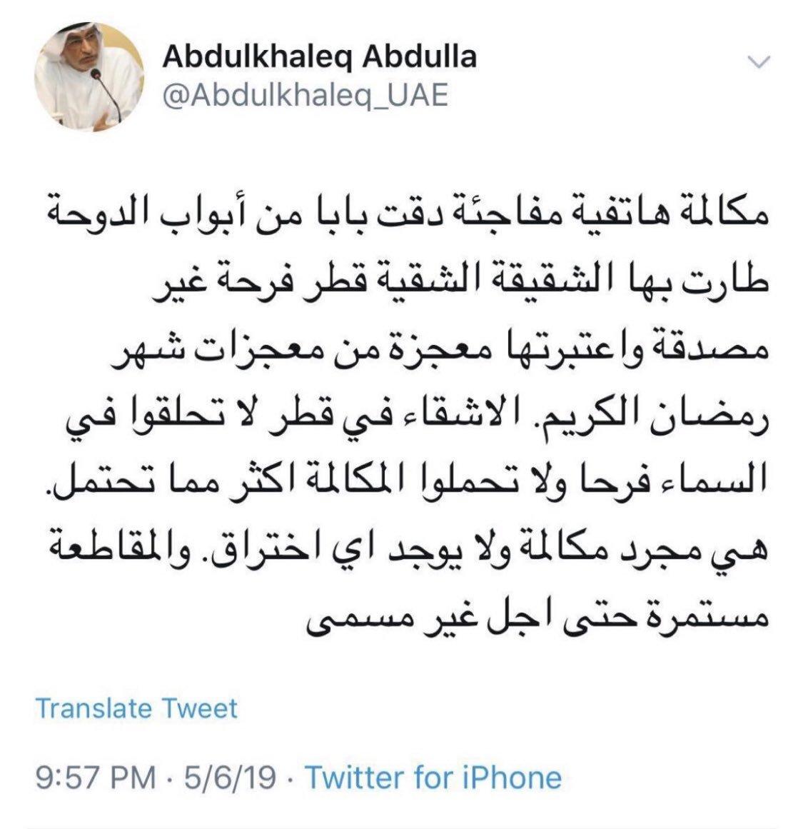 جابر الحرمي On Twitter في شهر رمضان ت صف د شياطين الجن أما شياطين الإنس فتعيث في الأرض الفساد