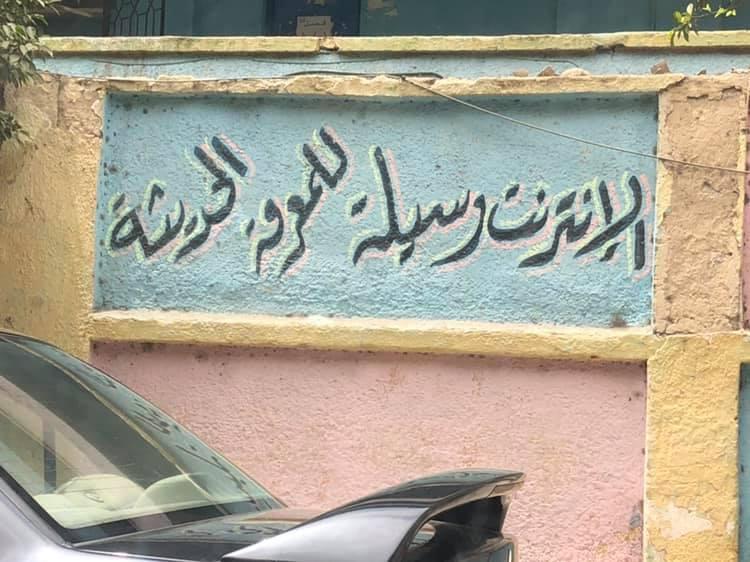 275167a39 أحمد سمير (@ahmedsamir1981) | Twitter