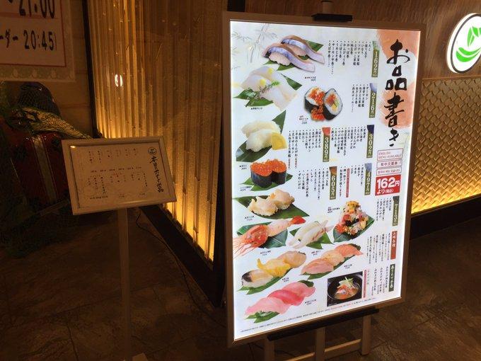 d4a1ba890c8e やはり函太郎、北海道ラーメン道場は行列か。4月30日に降り立った時程ではないが空港外で昼飯食ってきて正解かな。  pic.twitter.com/SFy9t80WmY posted at 13:03:56
