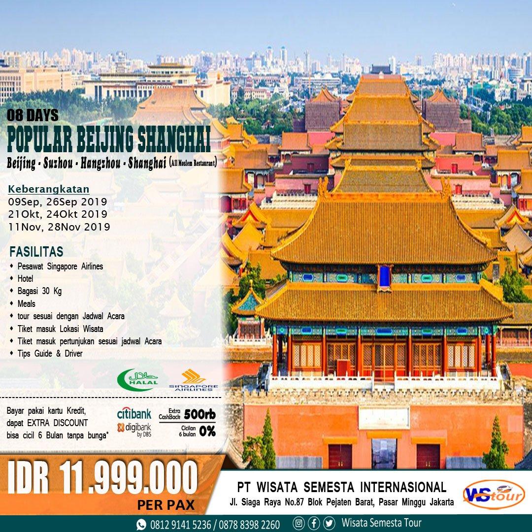 Wisata Semesta Tour On Twitter The Real China Moslem