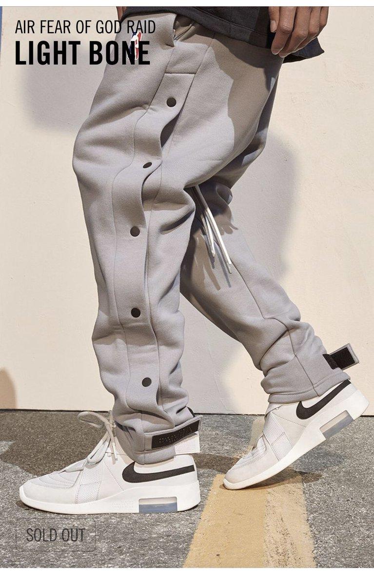 FEAR OF GOD x Nike Tear Away Pants were