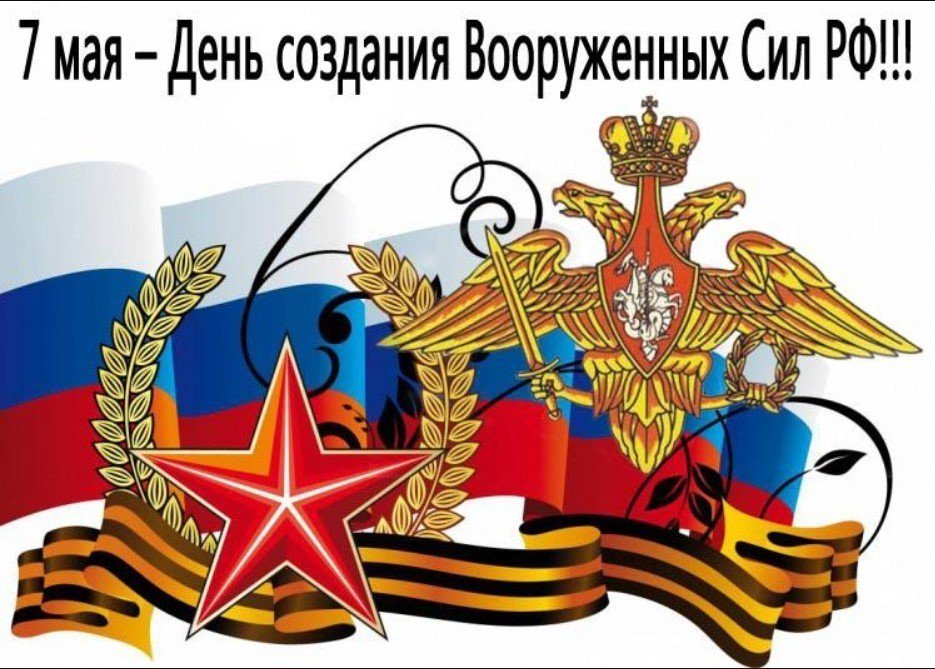 День вооруженных сил картинки, открытки видами москвы