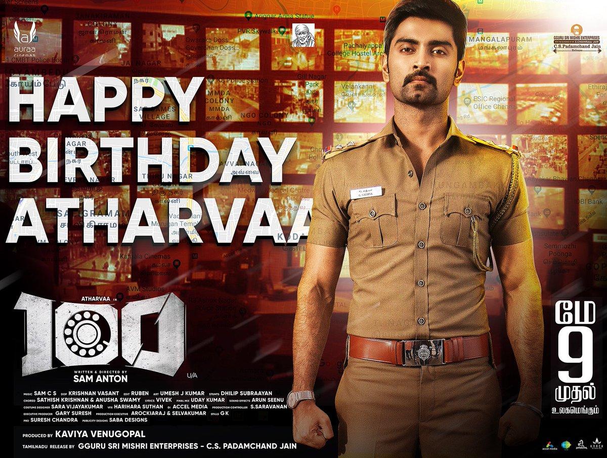 Happy Birthday To The Diligent & Fervent @Atharvaamurali   #HBDAtharvaa   #100TheMovie