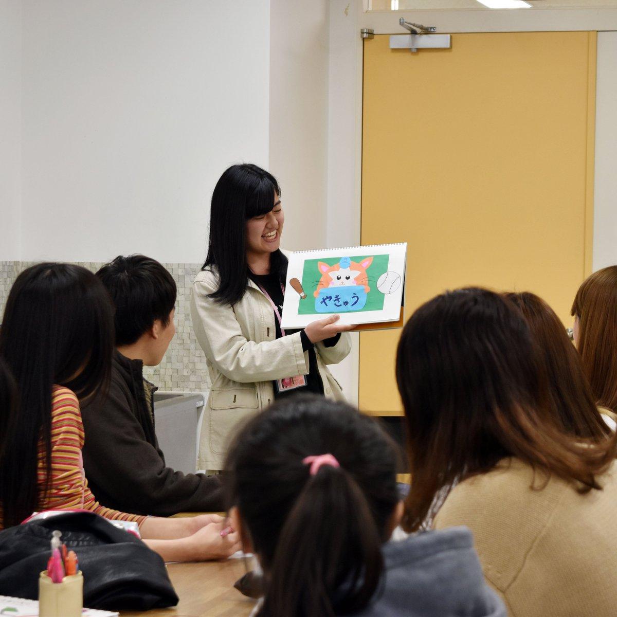 1⃣年生が工作室で発表会をしていました✂️自分の名前を使った自己紹介の紙芝居?クイズにしたり、飛びだすしかけにしたり、それぞれ工夫が盛りだくさん‼️見ているほうも引き込まれました?就職後に役立つものを作れる授業がたくさんあるね?#岩崎学園 #横浜保育 #工作 #楽しい