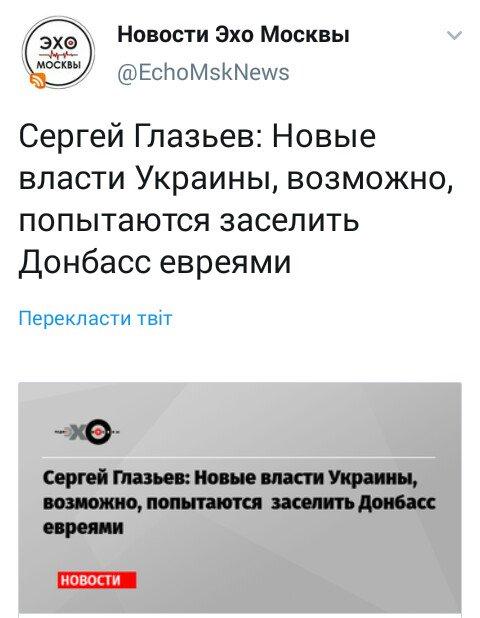 Українцям більше не потрібен Майдан для зміни влади, - євродепутат Хармс - Цензор.НЕТ 2191