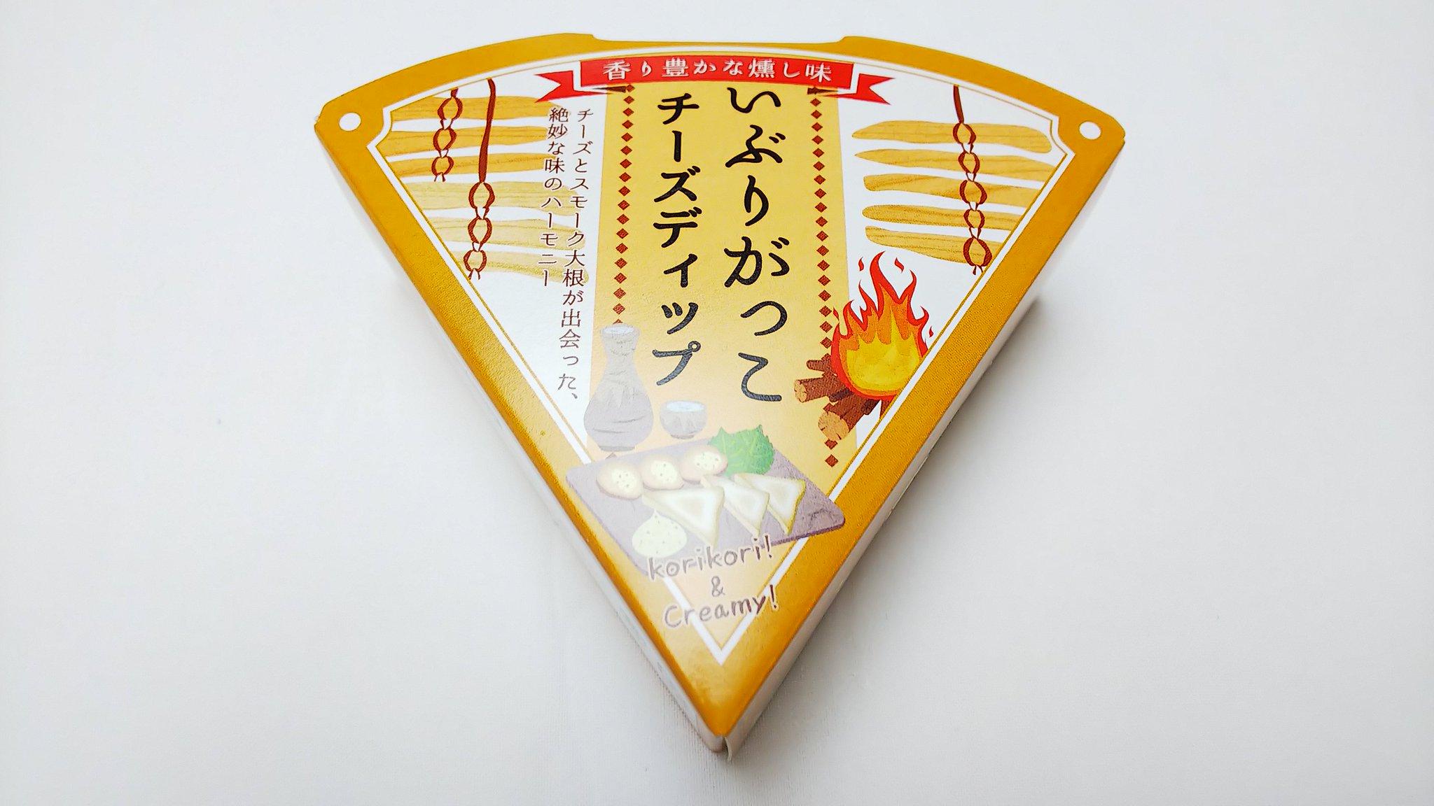 チーズ好きが 「ああああああああああぁぁぁぁぁ!!!!!」 ってなりそうな商品、新発売でございます!