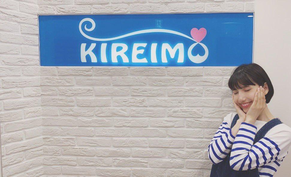先日私が通ってるキレイモに行ってきました!あっという間に夏だし今年は沢山プールや海も行きたいからね?終わった後はハーブティーも用意して貰って脱毛サロンだけどエステ気分。。@kireimo #KIREIMO #キレイモ