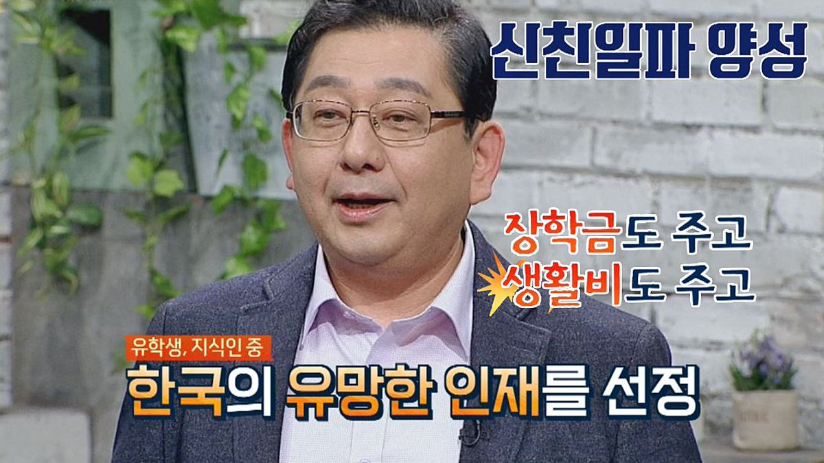 홍영표 대표연임!_🌺지랄도자유당 해체 170만 달성!!🌺's photo on 친일파