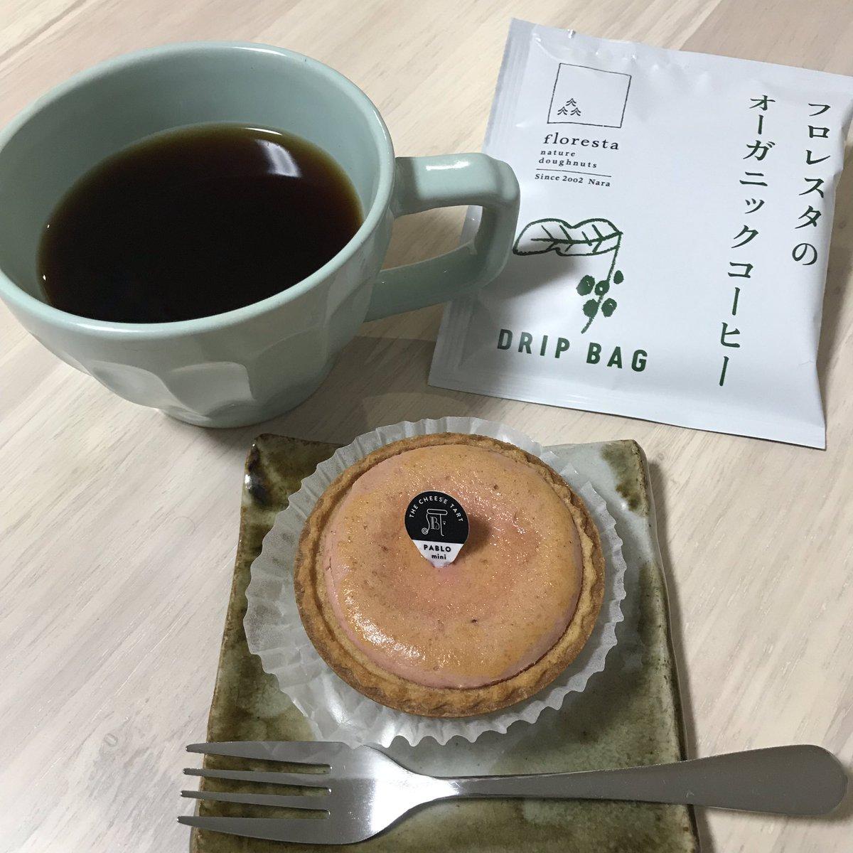 test ツイッターメディア - 頂き物のタルトとお気に入りのコーヒー。お気に入りのセリアのカップ。 #コーヒー #珈琲 #セリア #食後のおやつ #フロレスタ https://t.co/XgHXuksAyO
