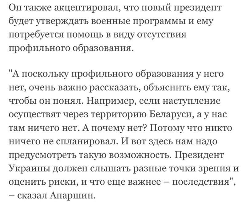 Два новых общежития для 250 контрактников ВСУ ввели в эксплуатацию на Днепропетровщине, - Минобороны - Цензор.НЕТ 5860