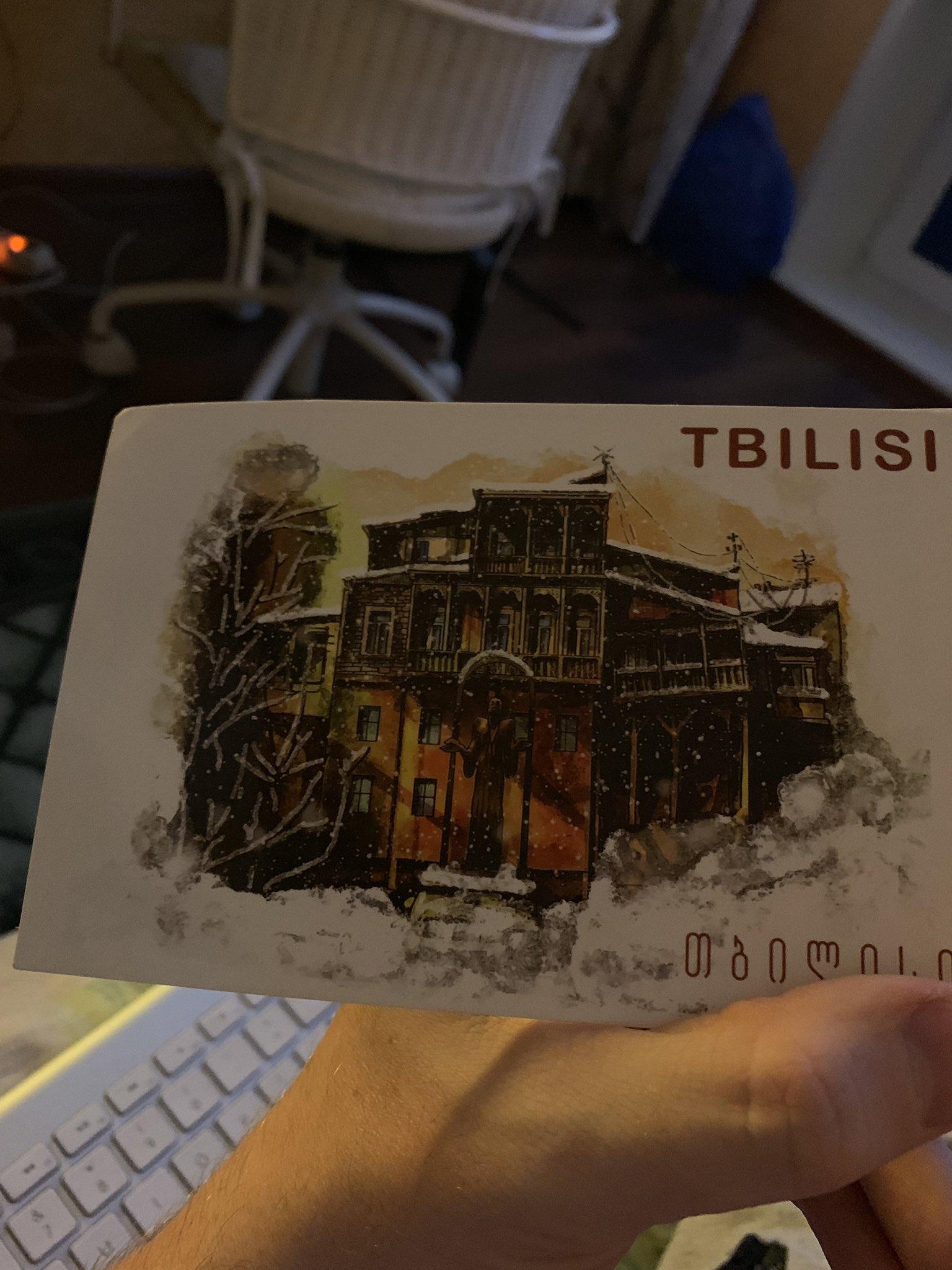 Как отправить открытку из лиссабона