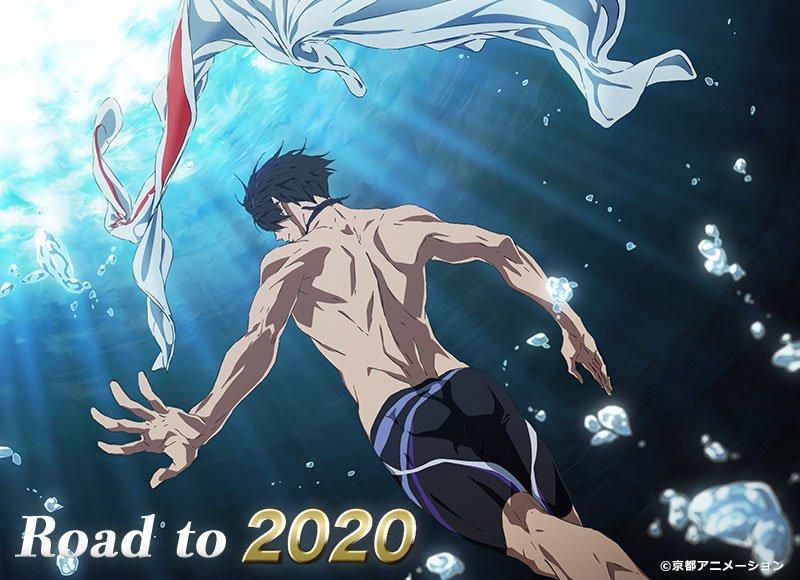 【Free! 6th anniversary!】「See You in 2020」から、「Road to 2020」へ──2019年1月開催の「Free!DF」トーク&リーディング スペシャルイベントにて、未来へ進み出す遙のビジュアルが登場。「Free!」は2020年に向けて、その架け橋となる第一歩を踏み出します。 #TV_Free