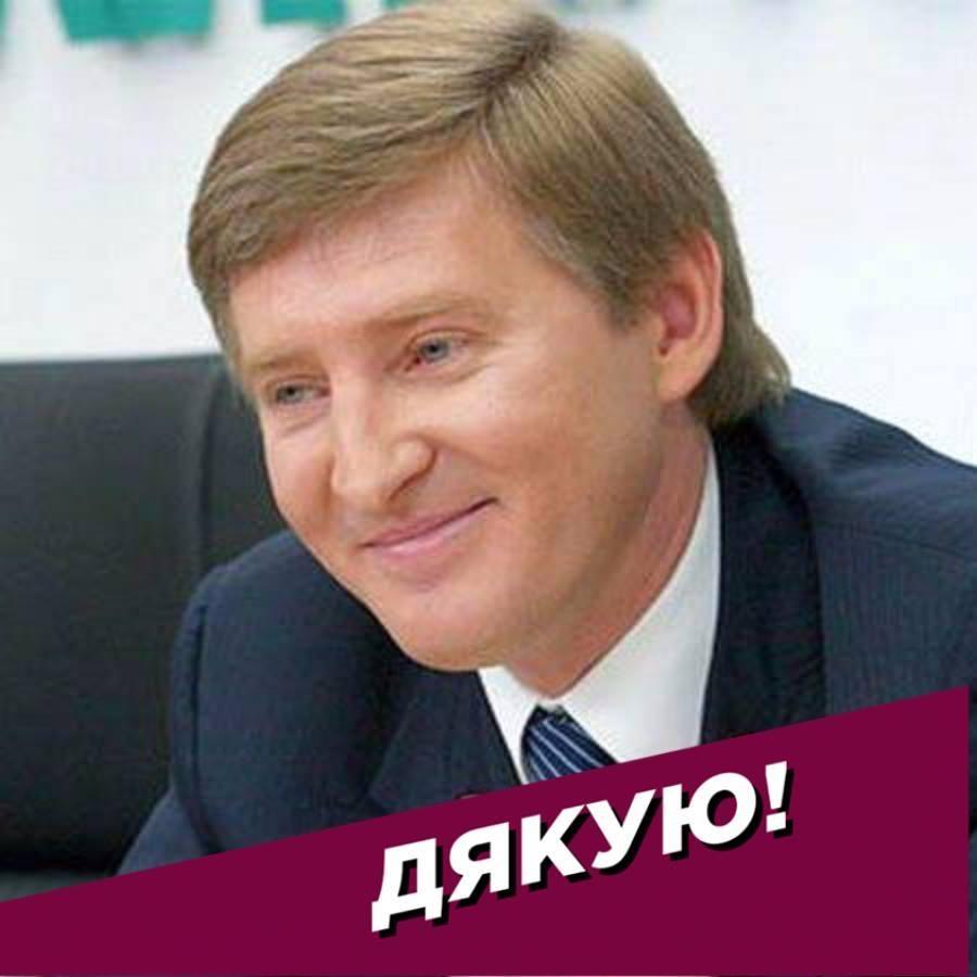 Видача паспортів РФ жителям ОРДЛО є черговим посяганням на суверенітет України з боку Росії, - заява ЄС - Цензор.НЕТ 4909