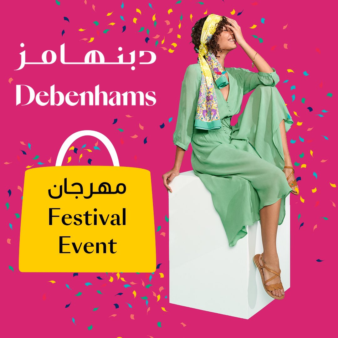 9c502fdf2 ... One Get One Free on some of your favorite new collections at Debenhams  Festival Event! From April 25 to 28. Fabulous offers & fun activities for  the ...