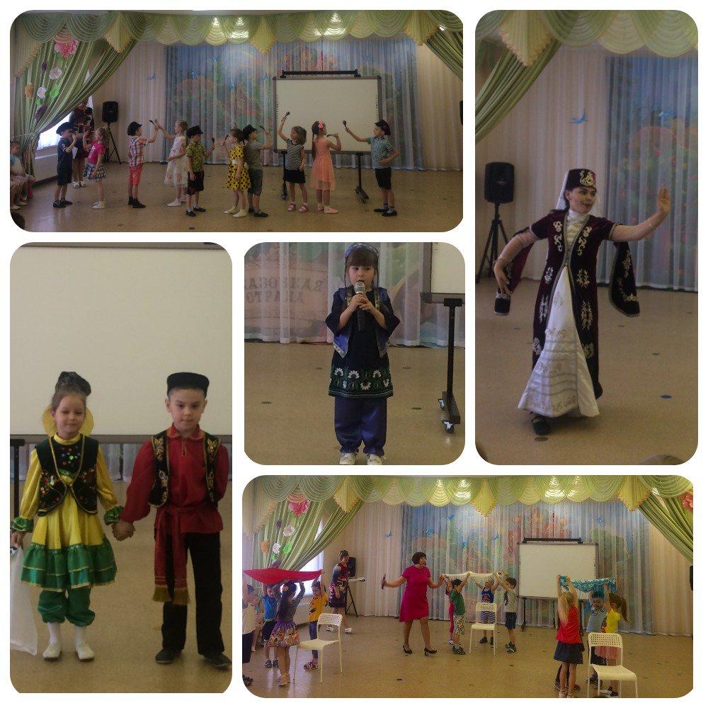 важно стихи татарский танец растение может жить