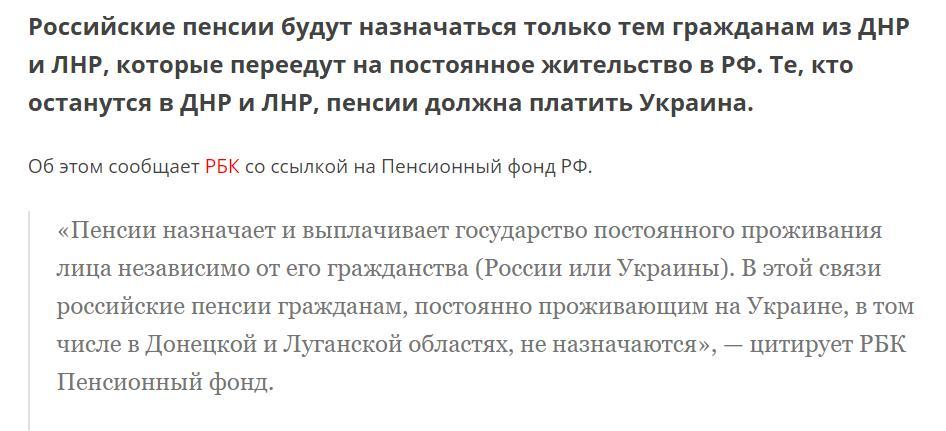 Видача паспортів РФ жителям ОРДЛО є черговим посяганням на суверенітет України з боку Росії, - заява ЄС - Цензор.НЕТ 3147