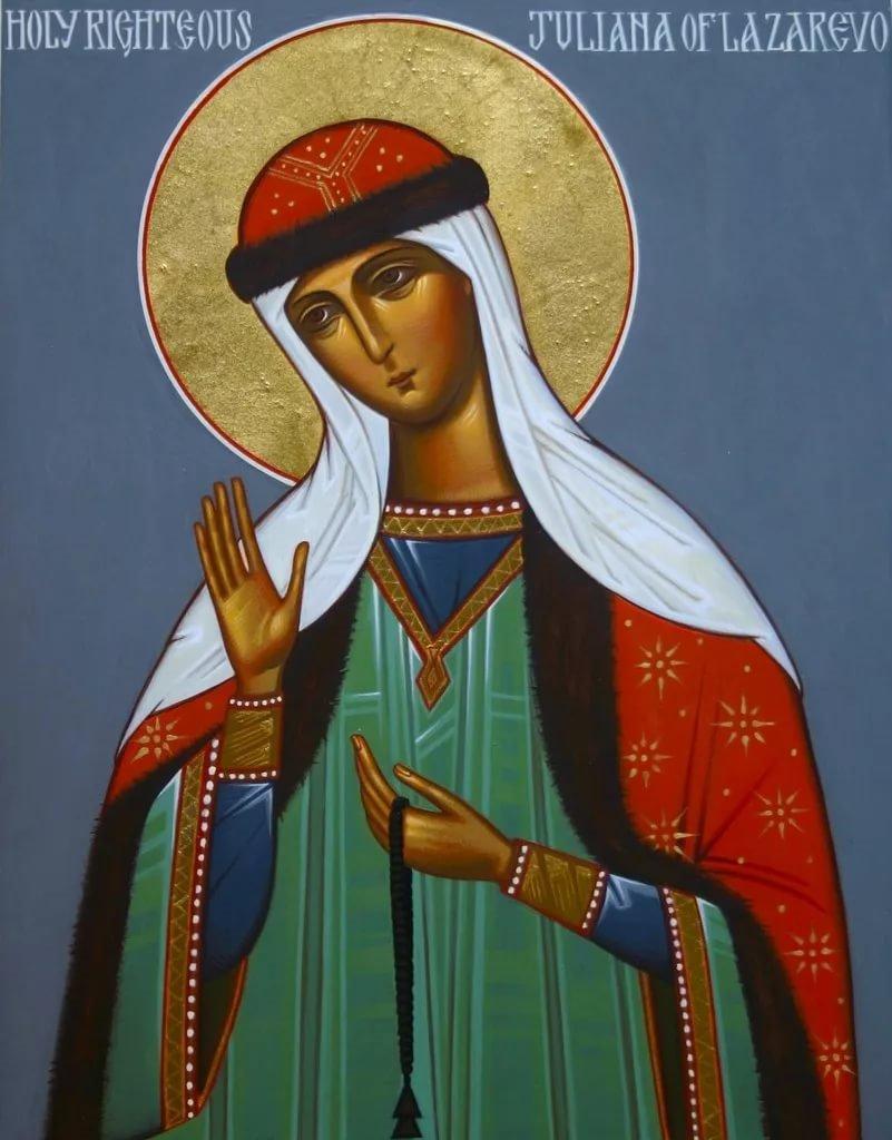 Повесть о юлиании лазаревской картинки