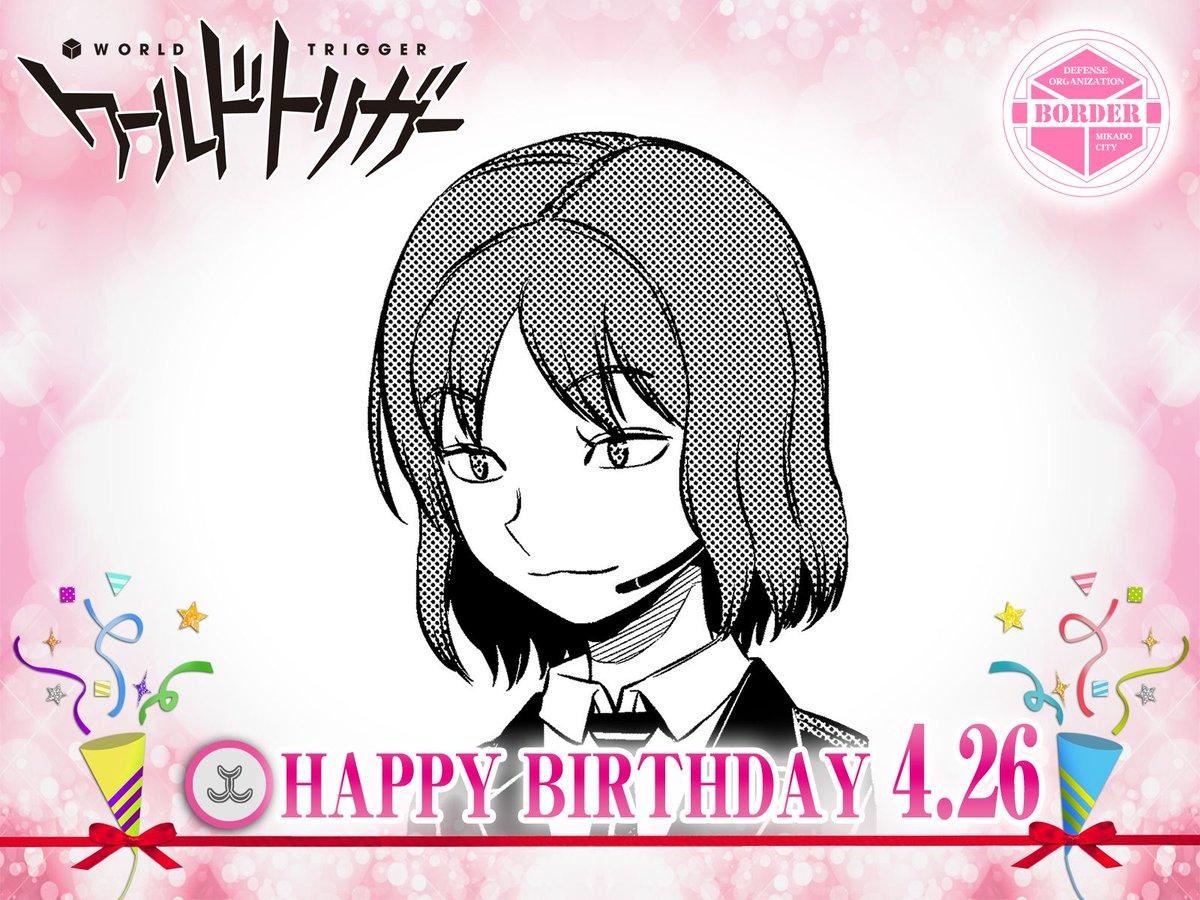 4月26日は「ねこ座」の16歳、宇井真登華隊員の誕生日!!柿崎隊のチームメイトには、同い年でそうめん好き仲間でもある照屋隊員がいるので、4人でわいわいそうめんパーティーも楽しそうですね!#ワールドトリガー#宇井隊員お誕生日おめでとう