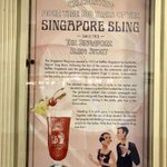 Image for the Tweet beginning: The Singapore Sling🍹was invented here