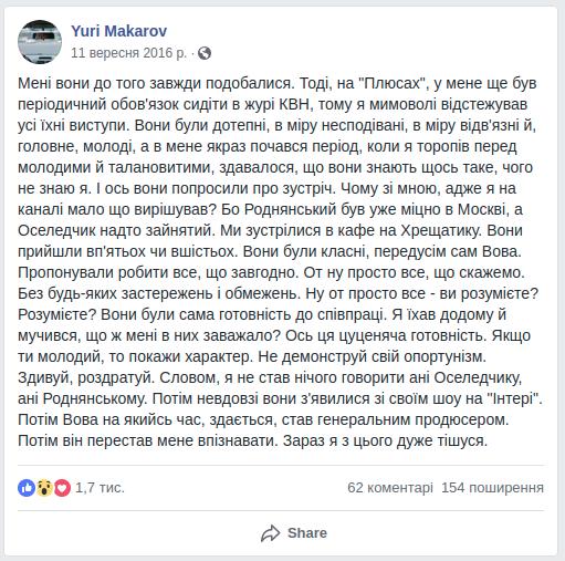 Порошенко предостерегает команду Зеленского от необдуманной встречи с Путиным без согласования с международными партнерами - Цензор.НЕТ 9598