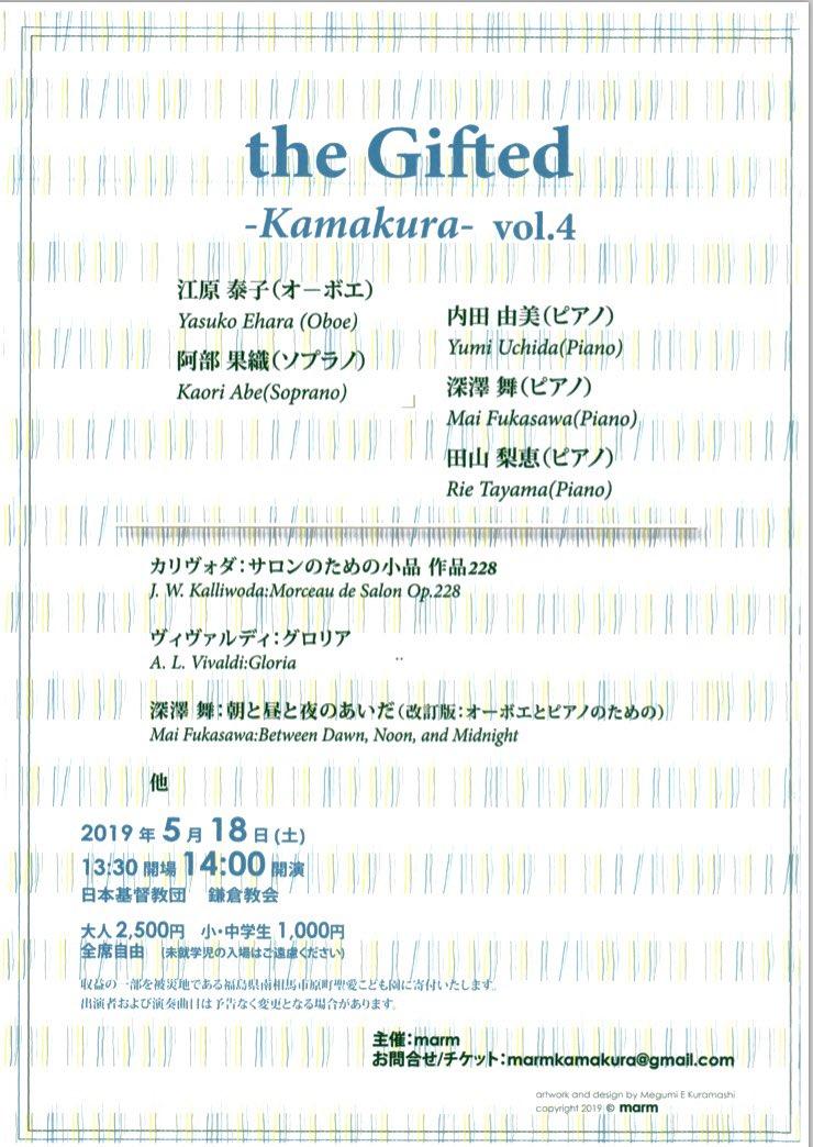 Kalliwoda Morceau De Salon Op228 Oboe Selected Material Instruction Books, Cds & Video Musical Instruments & Gear