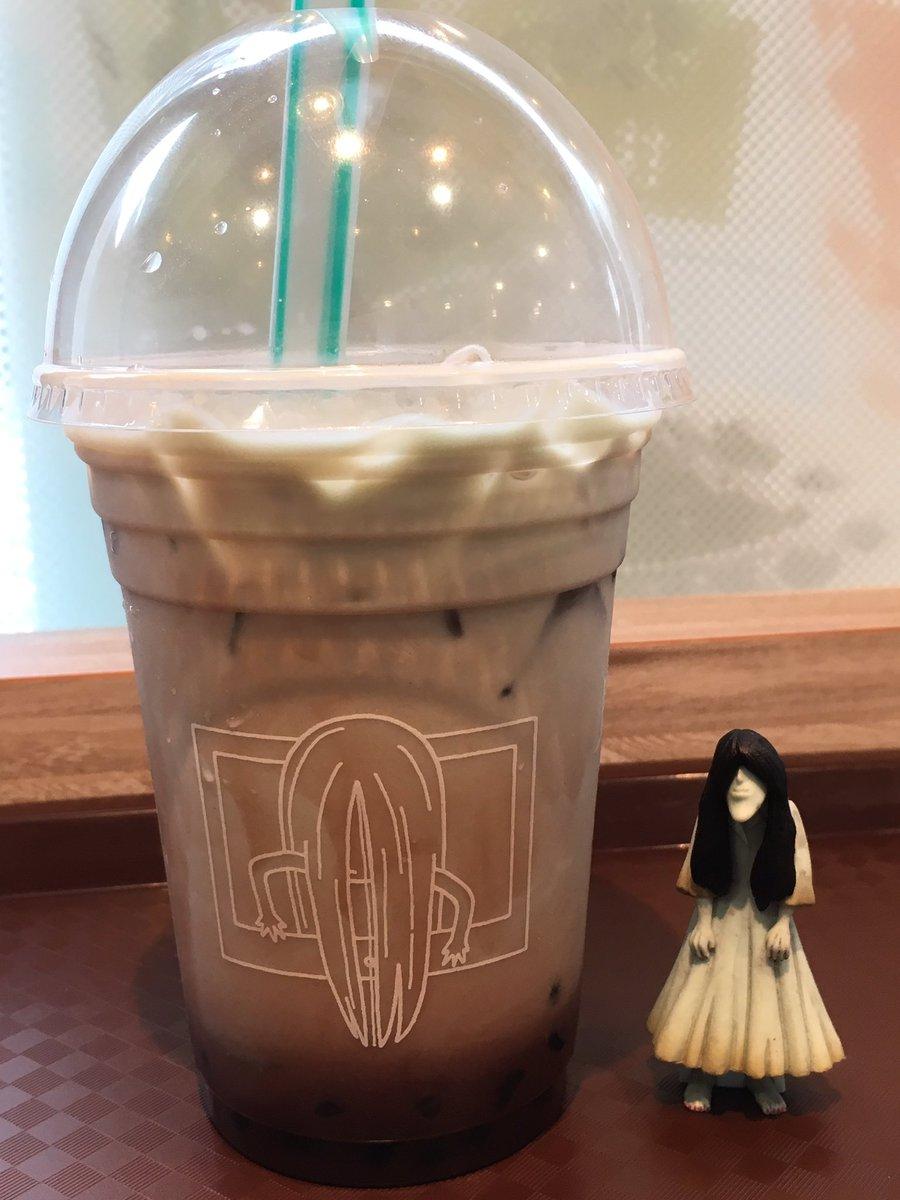 ウェンディーズの 貞子 コラボドリンク、チョコの甘さとミントの爽やかさが絶妙で美味しい! ジュエルタピオカ  pic.twitter.com/ynMtfA3HTM