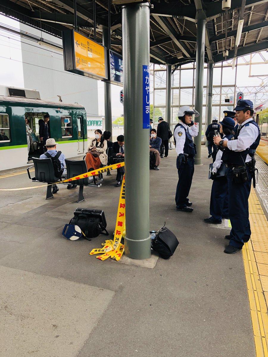 萱島駅の人身事故で現場検証している現場の画像
