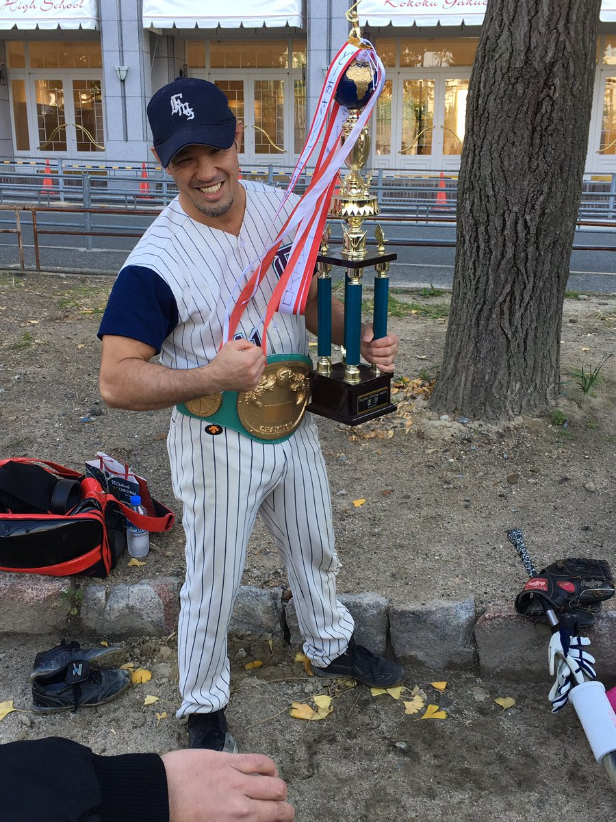 野球 3 番地 公園 草