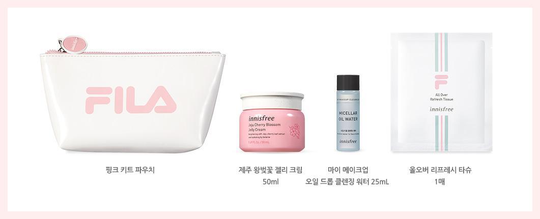 �ล�าร���หารู��า�สำหรั� Innisfree X Fila Pink Bright Kit 4 items