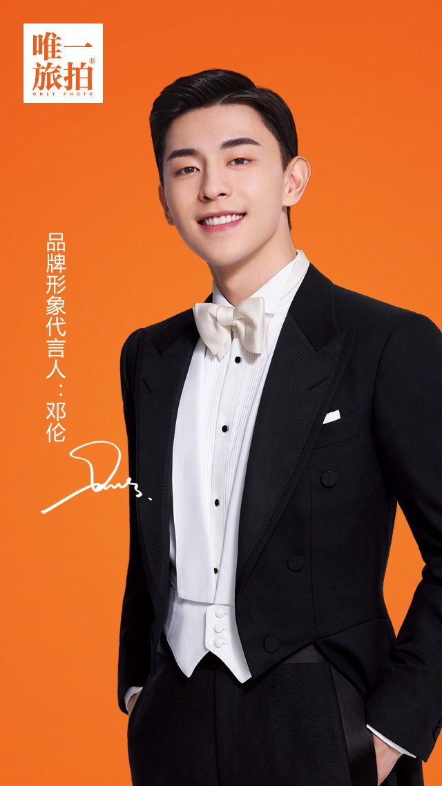 #denglun Congratulations to Denglun for being a new spokespersons ogmf Only Photo Only Photo is a premium weddings photo company based on Shanghai its a largest photography in the word a famous nice scenery establishment #DengLun #allendeng Cr.ontag