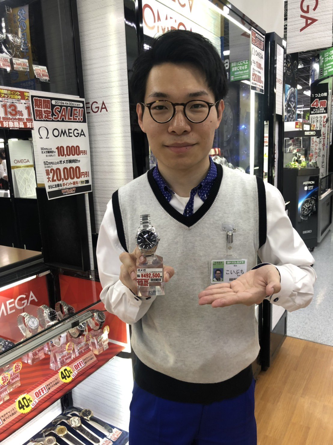 promo code 0b299 5c6a6 ヨドバシカメラ【公式】 в Twitter: