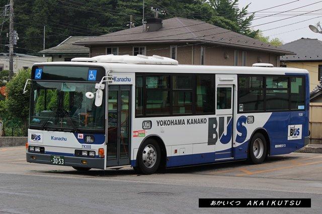 横浜神奈交バス YK1111号車 横浜...