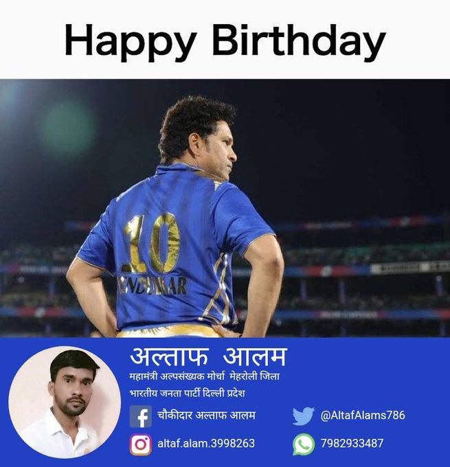 Happy Birthday Master Blaster The Sachin Tendulkar.