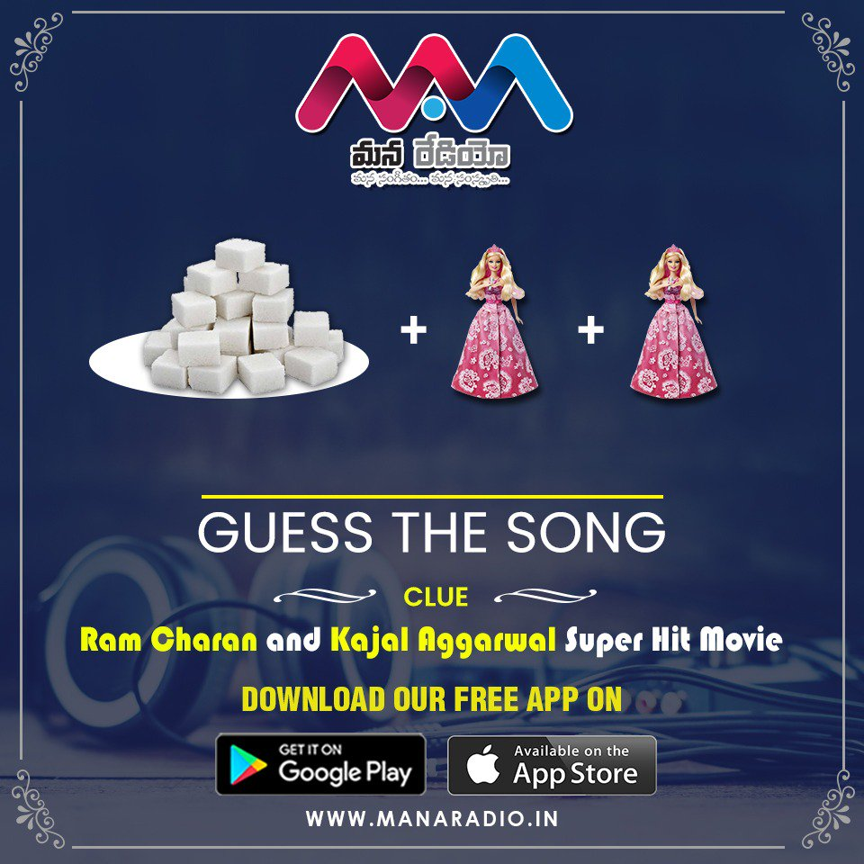 Guess the song? #guessthesong #fun #game #fridayfun  #Tollywood #Tollywoodsong #music #musicians #musiclovers #moodmusic  #musical #song #Tollywoodmusic #fridayfun #Tollywoodsingers #Tollymusicpic.twitter.com/xxU5l65fRJ