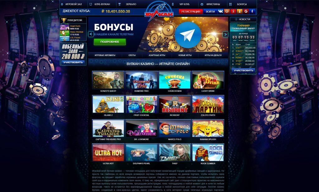 фото Сайт казино выплаты официальный