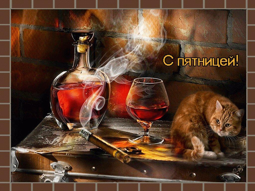 Поздравление днем, открытки доброго вечера пятницы приятных выходных