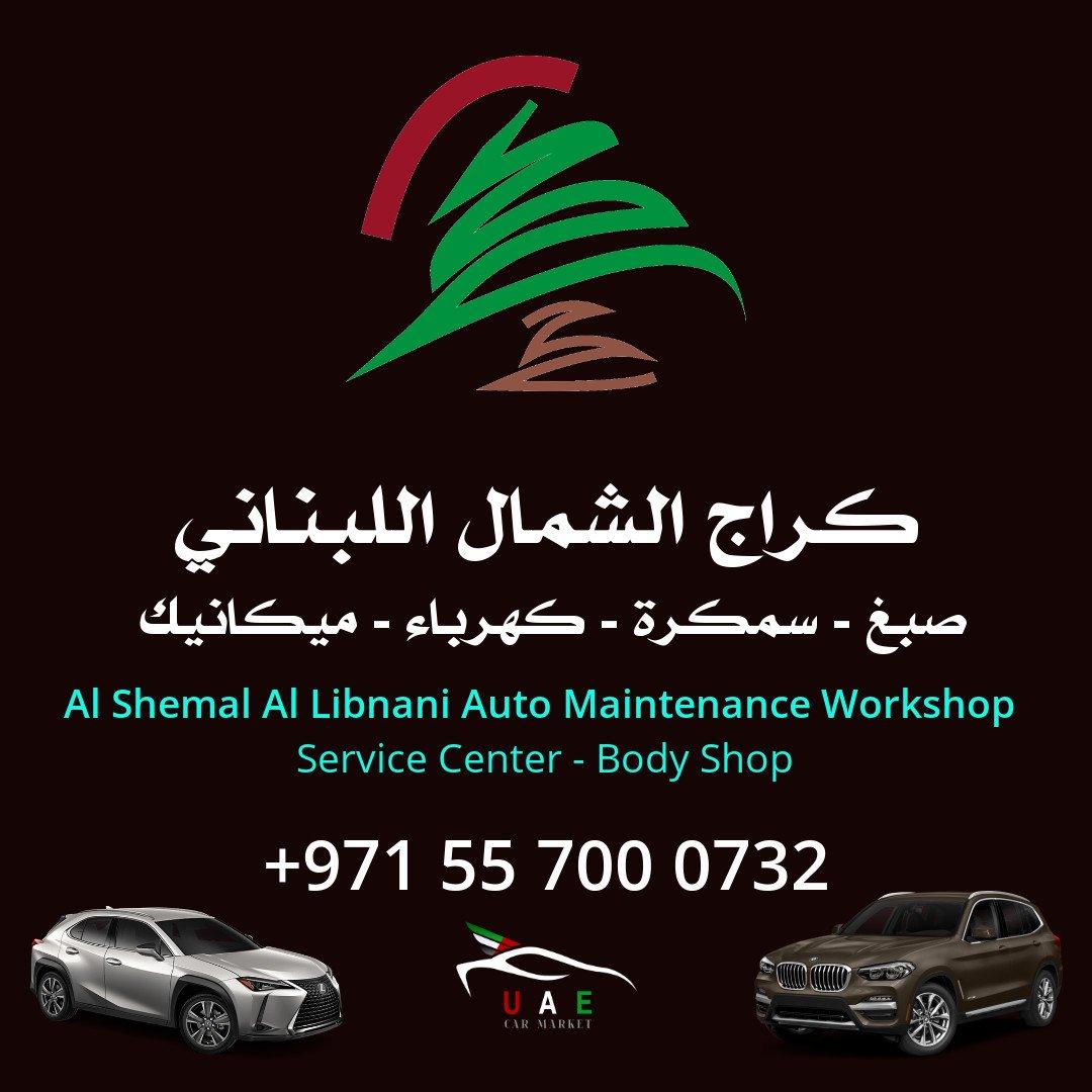 Car Service Sharjah