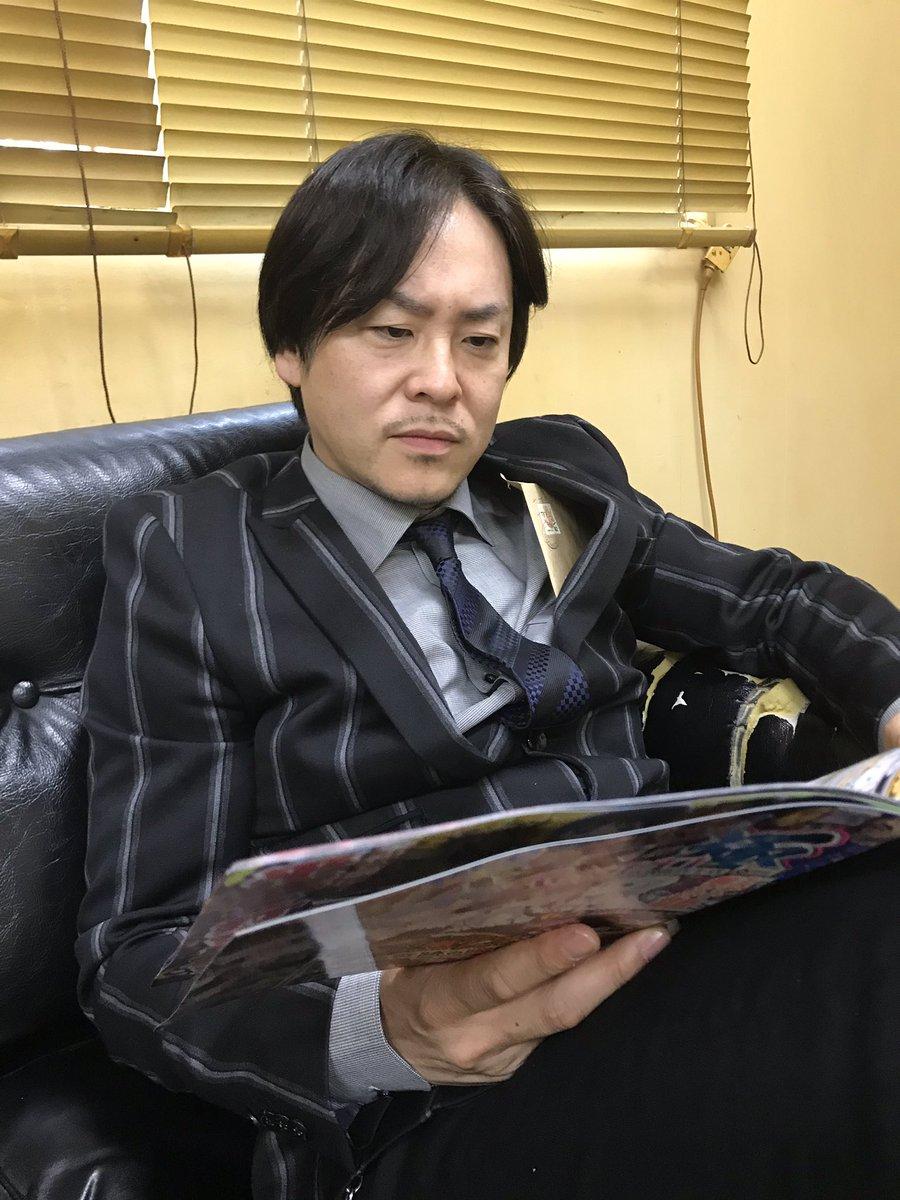 射駒タケシ hashtag on Twitter