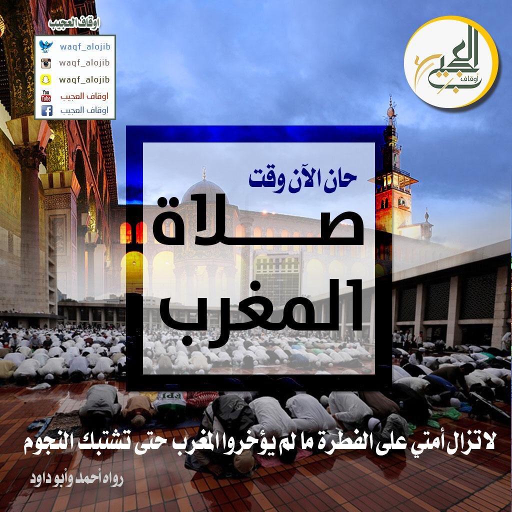 اذان الفجر مكة الحرم 2008 Youtube 11