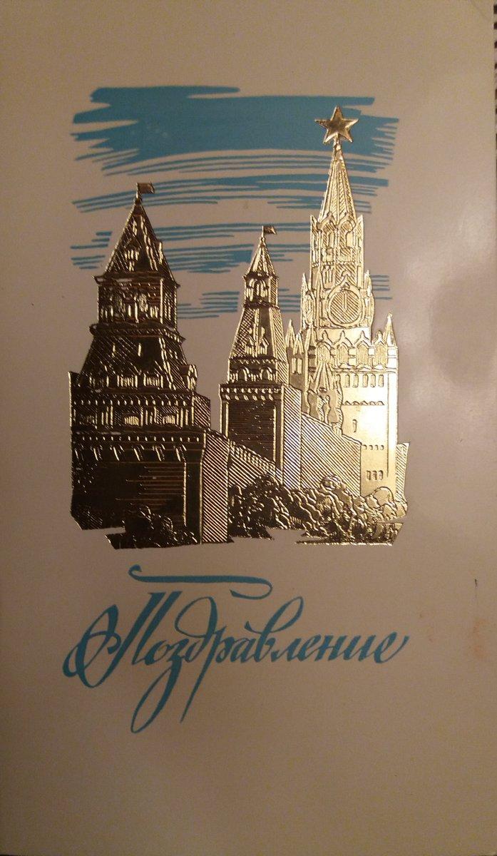 Свадьбы, поздравительные открытки москва
